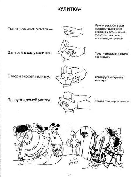 http://s5.uploads.ru/t/Tol62.jpg