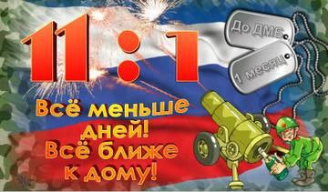 http://s5.uploads.ru/t/TrPSC.jpg