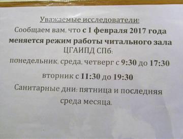http://s5.uploads.ru/t/TtCWM.jpg