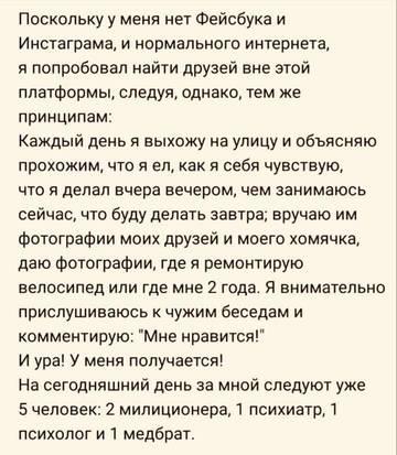 http://s5.uploads.ru/t/TtkFS.jpg
