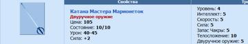 http://s5.uploads.ru/t/TunlC.png