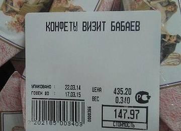 http://s5.uploads.ru/t/TwB1V.jpg