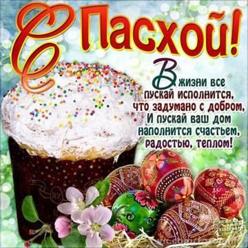 http://s5.uploads.ru/t/U0Vr6.jpg