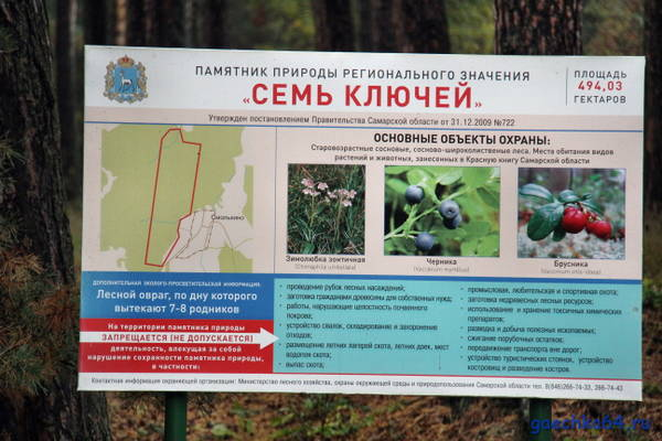 http://s5.uploads.ru/t/U1lnB.jpg