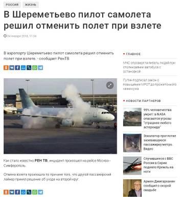 http://s5.uploads.ru/t/U3N0w.jpg