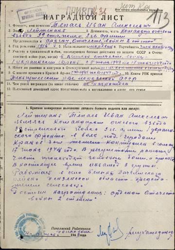 http://s5.uploads.ru/t/U69jc.jpg