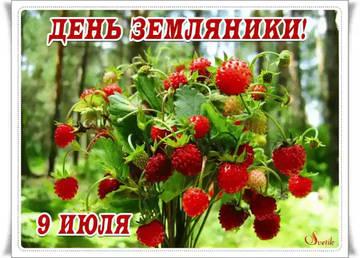 http://s5.uploads.ru/t/U73Ge.jpg