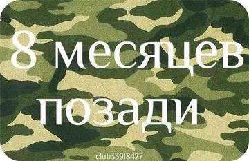 http://s5.uploads.ru/t/U9enb.jpg