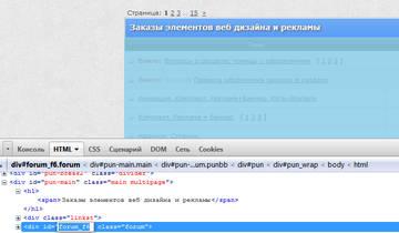 http://s5.uploads.ru/t/UAXOV.jpg