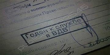 http://s5.uploads.ru/t/UFr0G.jpg