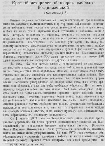 http://s5.uploads.ru/t/UHNpQ.jpg