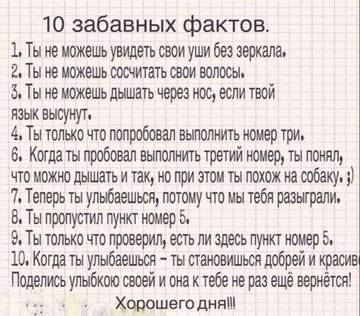 http://s5.uploads.ru/t/ULDnW.jpg