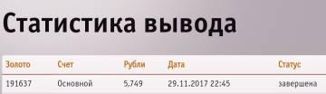 http://s5.uploads.ru/t/ULOsR.jpg