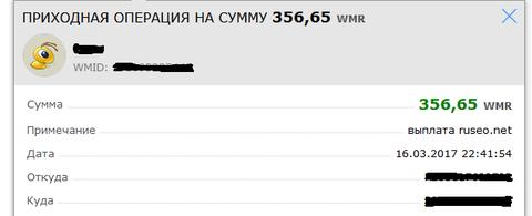 http://s5.uploads.ru/t/UNYA0.png