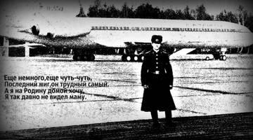 http://s5.uploads.ru/t/UOMBP.jpg