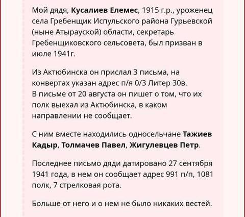 http://s5.uploads.ru/t/UPVri.jpg
