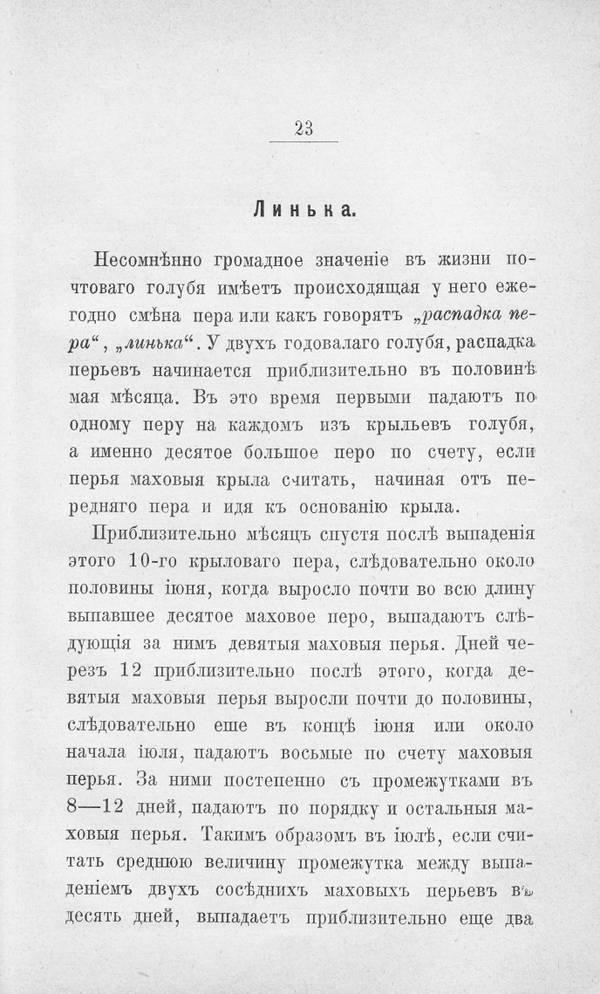 http://s5.uploads.ru/t/UTzks.jpg