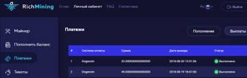 http://s5.uploads.ru/t/UWp8x.jpg