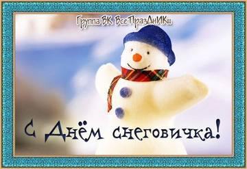 http://s5.uploads.ru/t/UXNDW.jpg