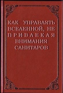 http://s5.uploads.ru/t/UkJWB.jpg