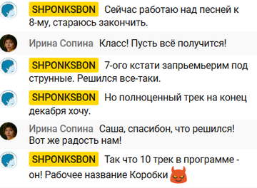 http://s5.uploads.ru/t/Umxv5.png