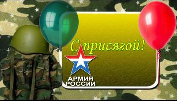 http://s5.uploads.ru/t/UqfZi.png