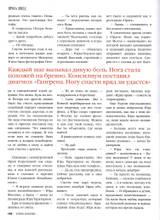 http://s5.uploads.ru/t/UrIAu.jpg