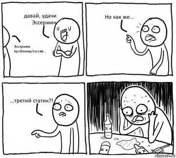 http://s5.uploads.ru/t/UxhEZ.jpg