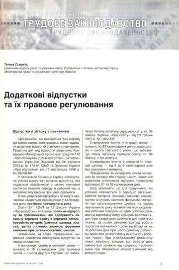 http://s5.uploads.ru/t/Uxl64.jpg