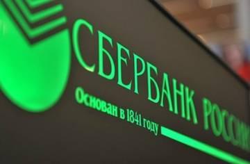 http://s5.uploads.ru/t/V30LU.jpg