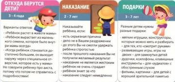 http://s5.uploads.ru/t/V6Snh.jpg