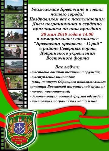 http://s5.uploads.ru/t/V71Dd.jpg