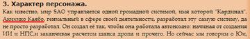 http://s5.uploads.ru/t/V8NRu.png