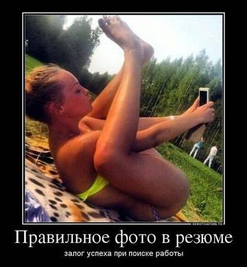 http://s5.uploads.ru/t/V8z7N.jpg