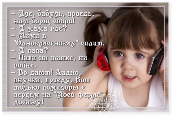http://s5.uploads.ru/t/VDEvA.jpg