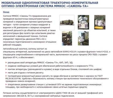 http://s5.uploads.ru/t/VFs40.jpg