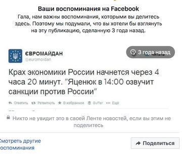 http://s5.uploads.ru/t/VG3XC.png