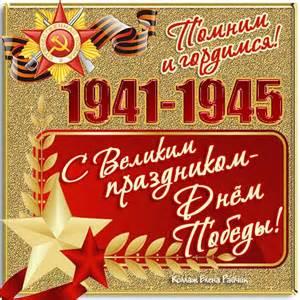 http://s5.uploads.ru/t/VHMbx.jpg