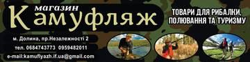 http://s5.uploads.ru/t/VIE0Y.jpg