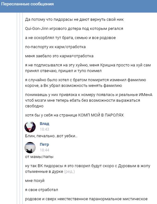 http://s5.uploads.ru/t/VJma4.png