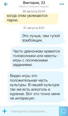 http://s5.uploads.ru/t/VKBq7.jpg