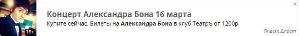 http://s5.uploads.ru/t/VN5k2.jpg