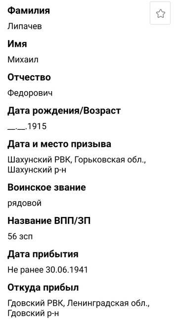 http://s5.uploads.ru/t/VNzGF.jpg