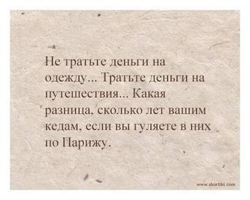 http://s5.uploads.ru/t/VQUCZ.jpg