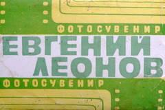 http://s5.uploads.ru/t/VTBRx.jpg