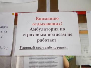 http://s5.uploads.ru/t/VUNrR.jpg