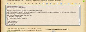 http://s5.uploads.ru/t/VjS80.png