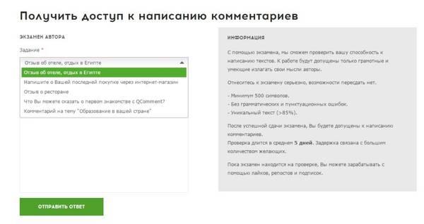 http://s5.uploads.ru/t/Vlr2e.jpg