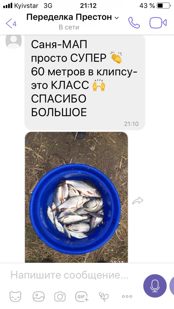 http://s5.uploads.ru/t/VmTh5.png
