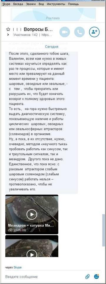 http://s5.uploads.ru/t/VnsKF.jpg